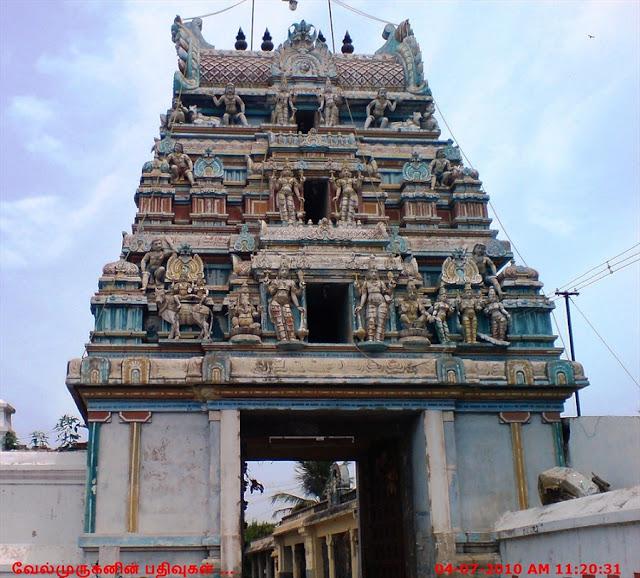 Theertheswarar Temple