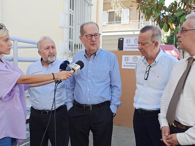 4 φορητά ακτινοδιαγνωστικά μηχανήματα στα νοσοκομεία Καλαμάτας, Κορίνθου, Σπάρτης και Τρίπολης