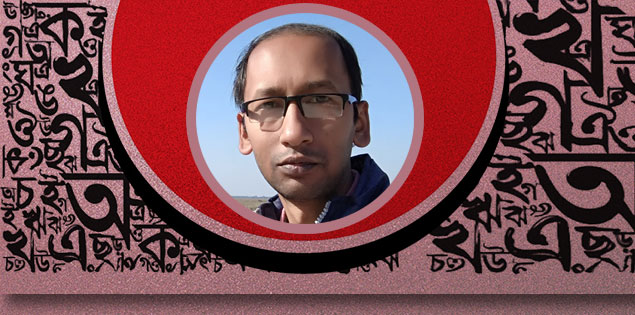 সোমনাথ গুহ