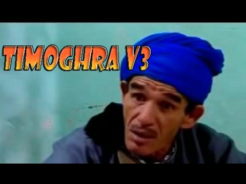 L3FIT OUMDOUZ FILM TÉLÉCHARGER
