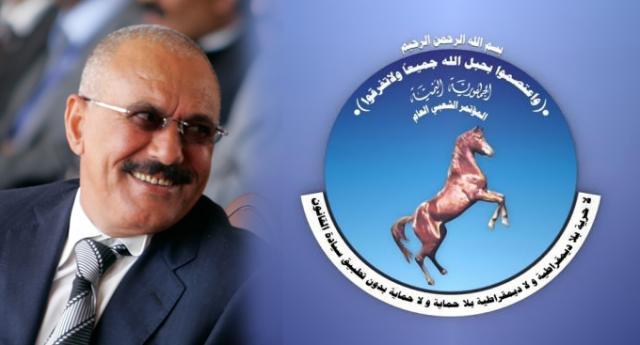 حزب المؤتمر في  صنعاء يصدر قرارات تعيين (الاسماء)