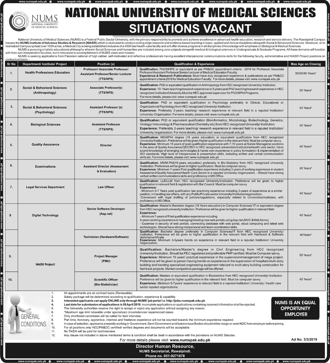 Advertisement for NUMS Jobs March 2019