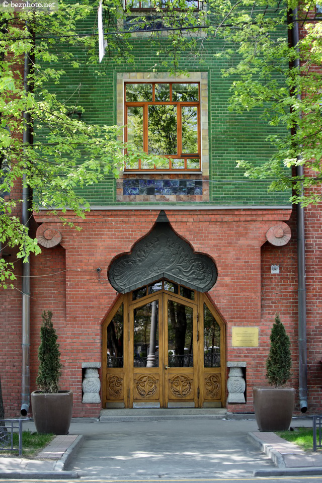 доходный дом перцова