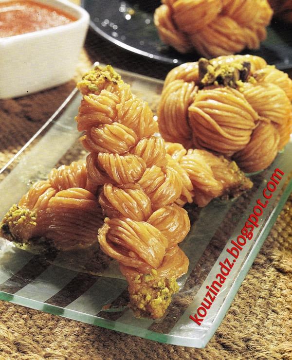 La cuisine alg rienne juillet 2015 - Telecharger recette de cuisine algerienne pdf ...