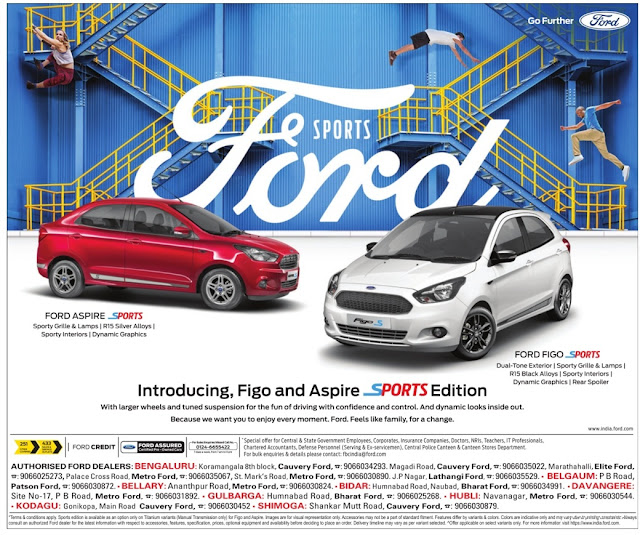 Ford Figo and Aspire Sports editions | May 2017 discount offers