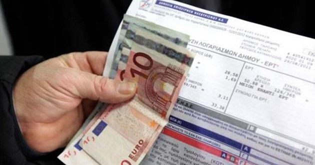 Τι αλλάζει στους λογαριασμούς της ΔΕΗ – Ποιοι θα επιβαρύνονται με 1 ευρώ