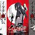 Daftar Anime Terbaru April 2016