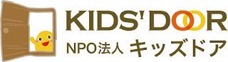 http://www.kidsdoor.net/