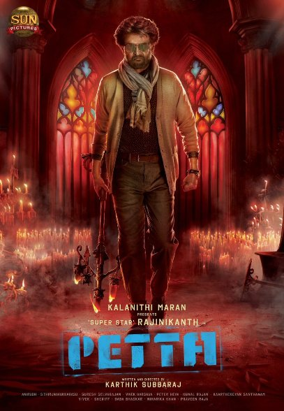Petta next upcoming tamil movie first look, Poster of movie Trisha, Rajinikanth, Simran download first look Poster, release date