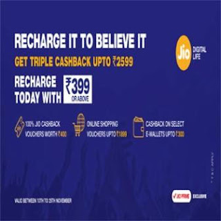 JIO TRIPLE CASHBACK OFFER