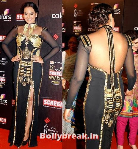 Sonakshi Sinha, Which Bollywood Actress Wear the Worst Outfit in Year 2013?