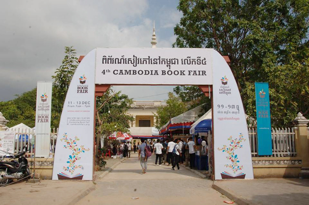 4th Cambodia Book Fair