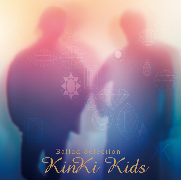KinKi Kids – White Avenue 歌詞
