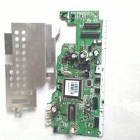 Jual Motherboard Printer Epson TX111