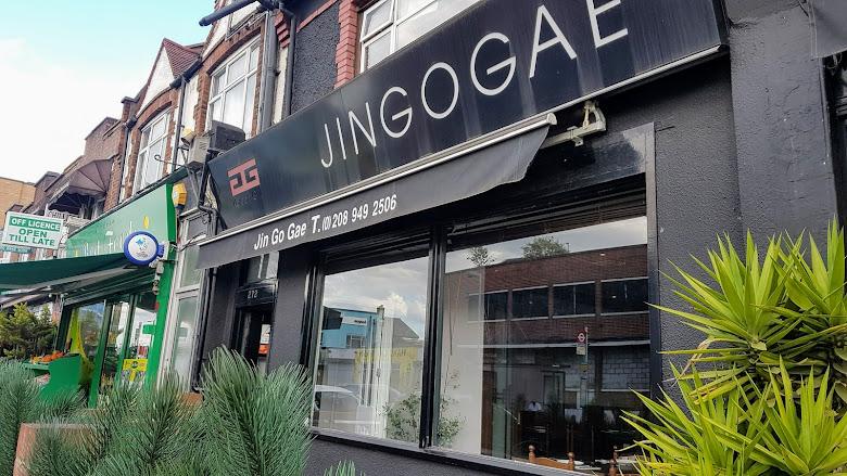 韓國烤肉餐廳 Jingogae