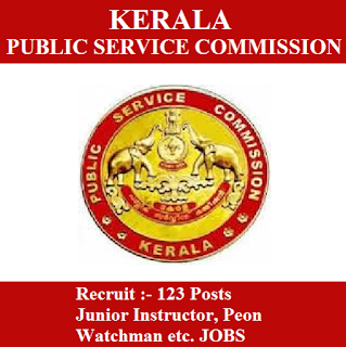 Kerala Public Service Commission, Kerala PSC, PSC, Kerala, 10th, Peon, Instructor, freejobalert, Sarkari Naukri, Latest Jobs, kerala psc logo