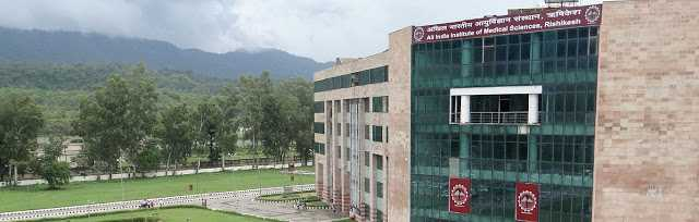 AIIMS Rishikesh Government Job Vacancy