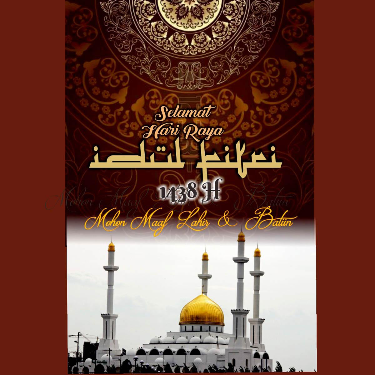 Lensa Media: Ucapan Hari Raya Idul Fitri 1438 H Free Download