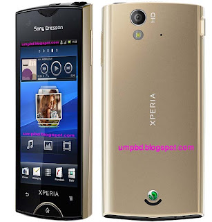 sony xperia ray new price in bangladesh
