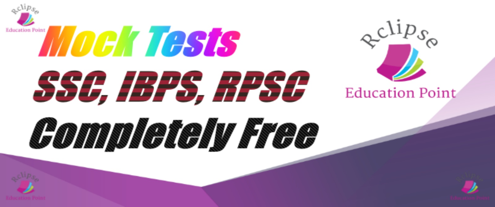 Study Notes For SSC IBPS RPSC