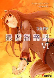 Download Spice and Wolf Volume 06