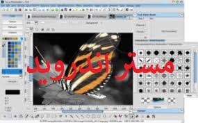 تحميل فوكس فوتو اديتور Focuc Photo Editor  2018برنامج تعديل  وتركيب الصور والكتابة عليها بالعربي للكمبيوتر