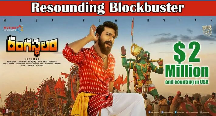 Rangasthalam overseas collections