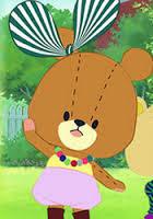 Lulu Lolo SS3 - Ganbare! Lulu Lolo 3rd Season 2016 Poster