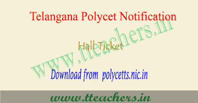 TS Polycet 2019 hall ticket download, Polytechnic results telangana