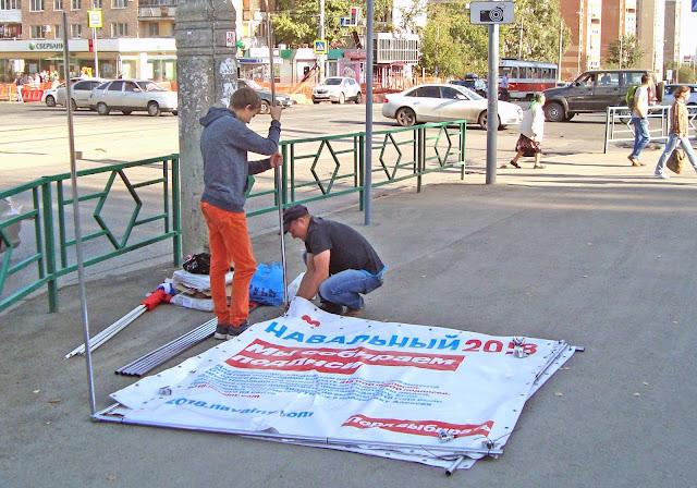 Монтаж куба Навального в Самаре