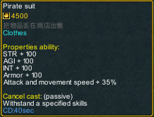 one piece marine defense 2.51 item pirates set detail