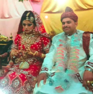 Samia with her first husband