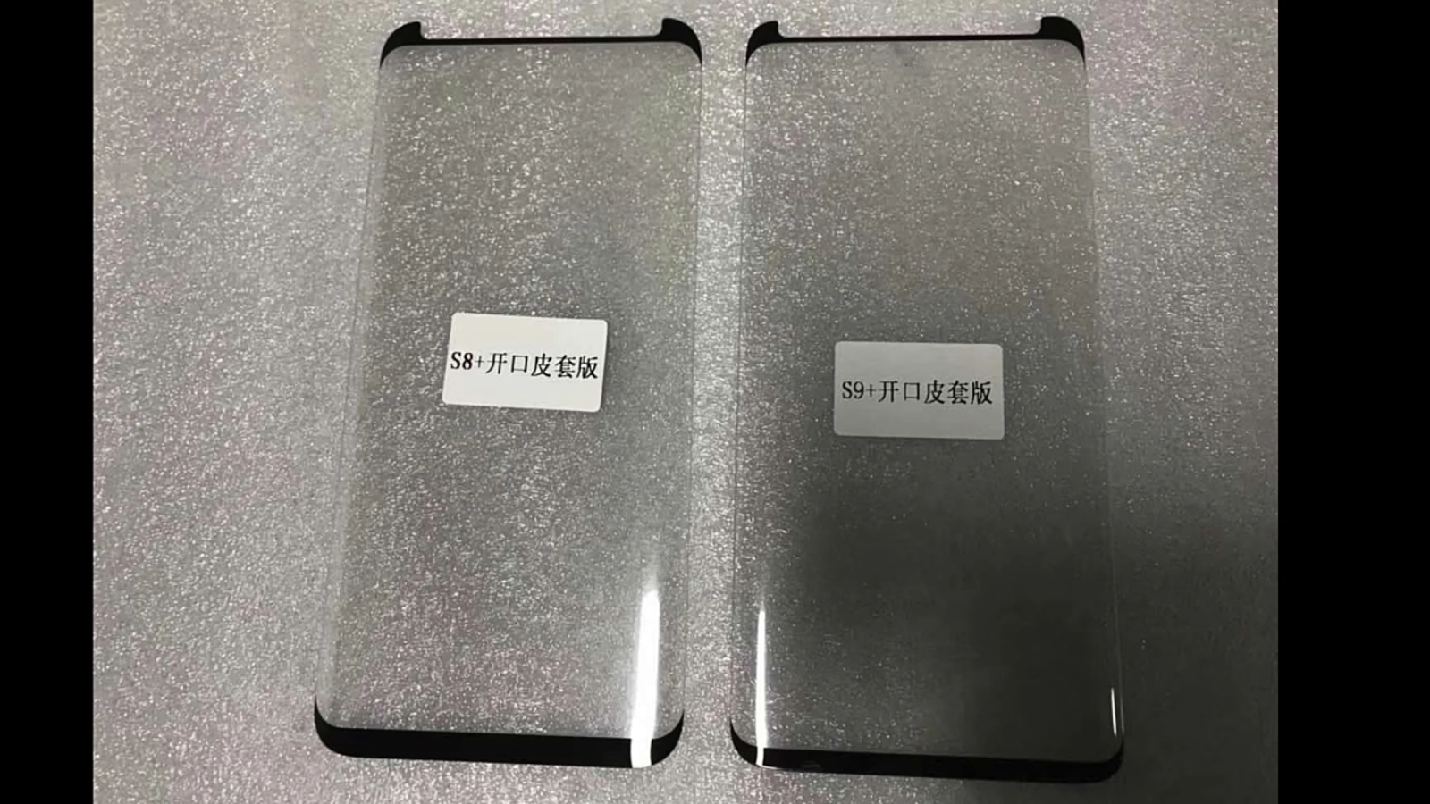 Samsung galaxy s8 and s9 screen protectors