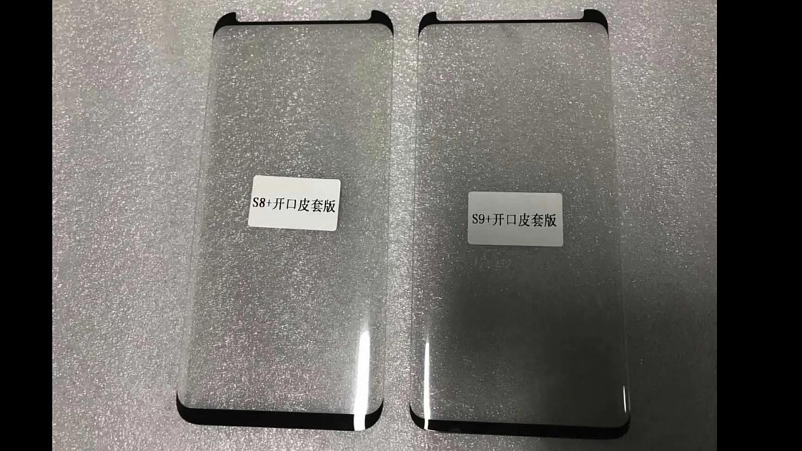 Samsung galaxy s8 and s9 screen protectors