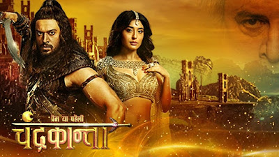 Chandrakanta 2017 Hindi Episode 26 HDTV 480p 150mb