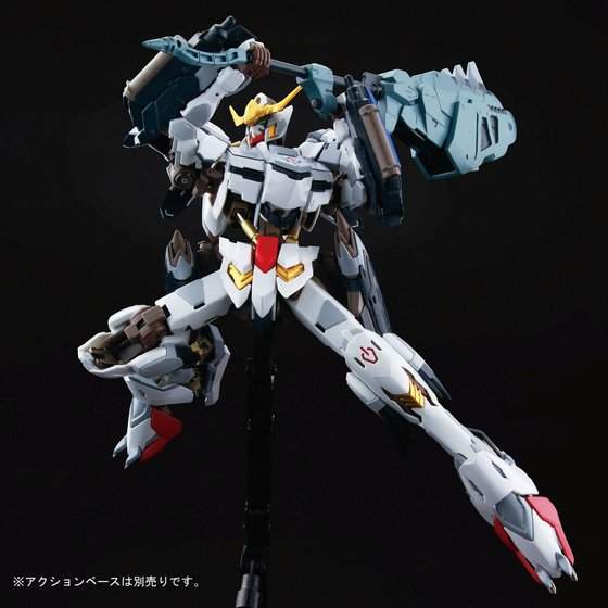 P-Bandai: Hi-Resolution Model 1/100 Gundam Barbatos Form 6 ...