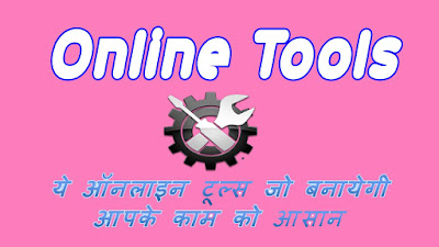 power tools india,online tools,tools online,hinditecharea
