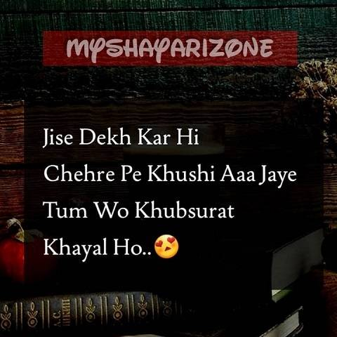 Khubsurat Khayal Romantic Shayari Lines Image Status for Whatsapp in Hindi