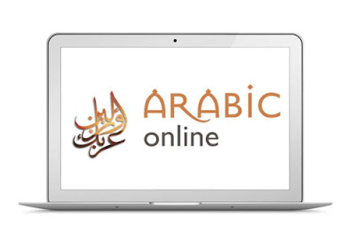 Kamus Bahasa Arab Online