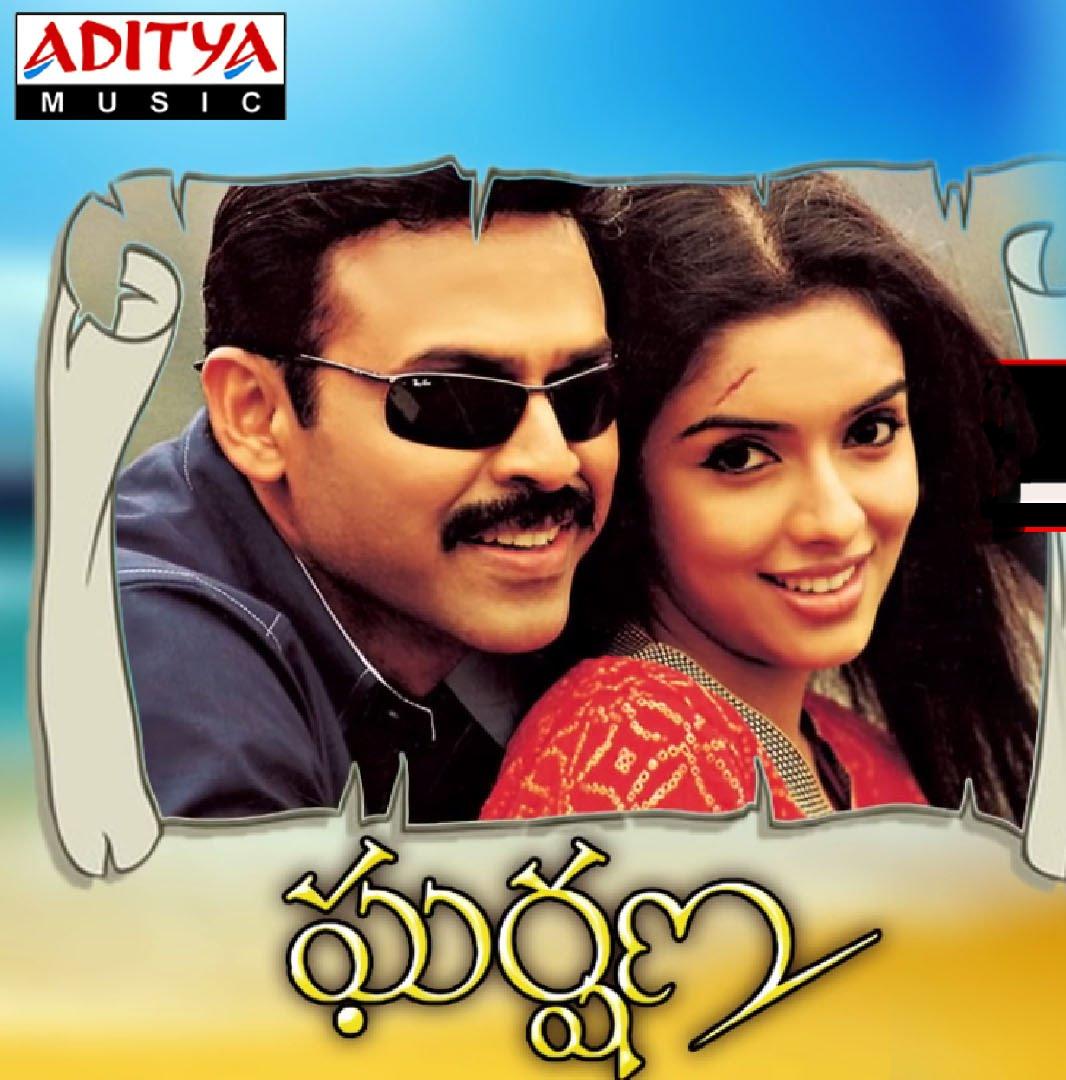 Kalisundam raa full movie | part 3 | venkatesh | simran | k.