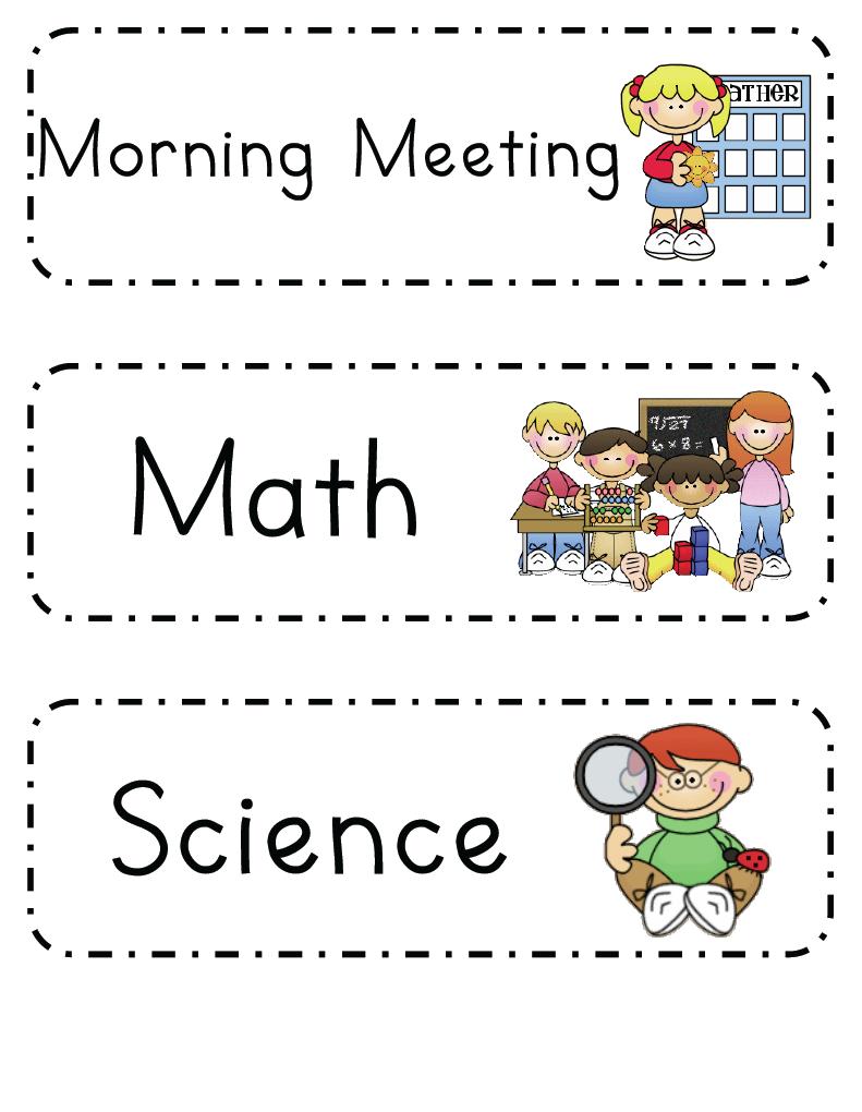 kindergarten schedule clipart - photo #7