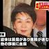 戻らぬ妻、探偵雇い…捜査動かした夫 元少女の初公判 朝日新
