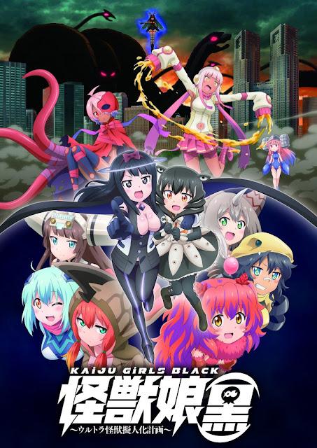 Anime: Revelado nuevo poster promocional para el anime Kaiju Girls (Black)