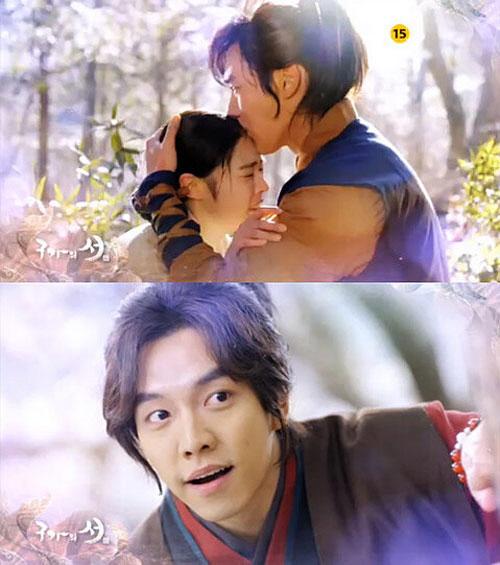 Beauty Drama Korea: DIGITAL PERM SALON: Gu Family