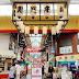 日本大阪/「黑門市場」懶人包 5種嚐鮮美味超推薦:現煎和牛、河豚料理、現烤海鮮、炸天婦羅、現打果汁與豆漿