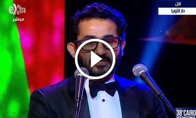 بالفيديو- أحمد حلمي يبكي خلال تكريمه في مهرجان القاهرة السينمائي