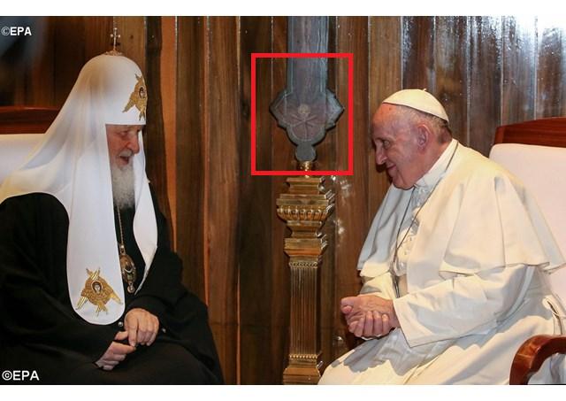 教皇和俄羅斯東正教大主教