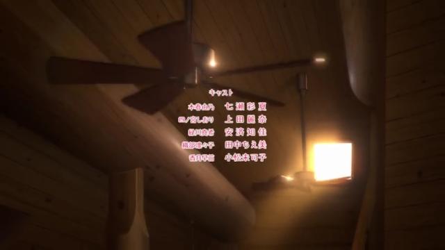 Ost Ending Sakura Quest