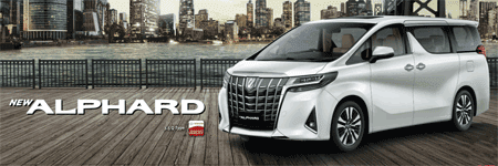Harga Kredit Alphard 2018 Baru Promo & Cicilan