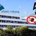 اتصالات الجزائر تتعرض لهجومات تستهدف نظام معلوماتها